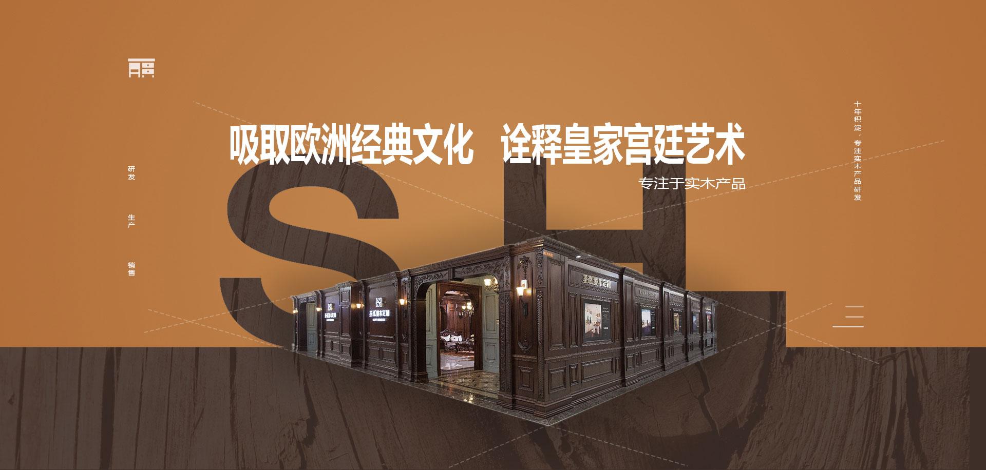 重庆家具万博手机版app下载网页