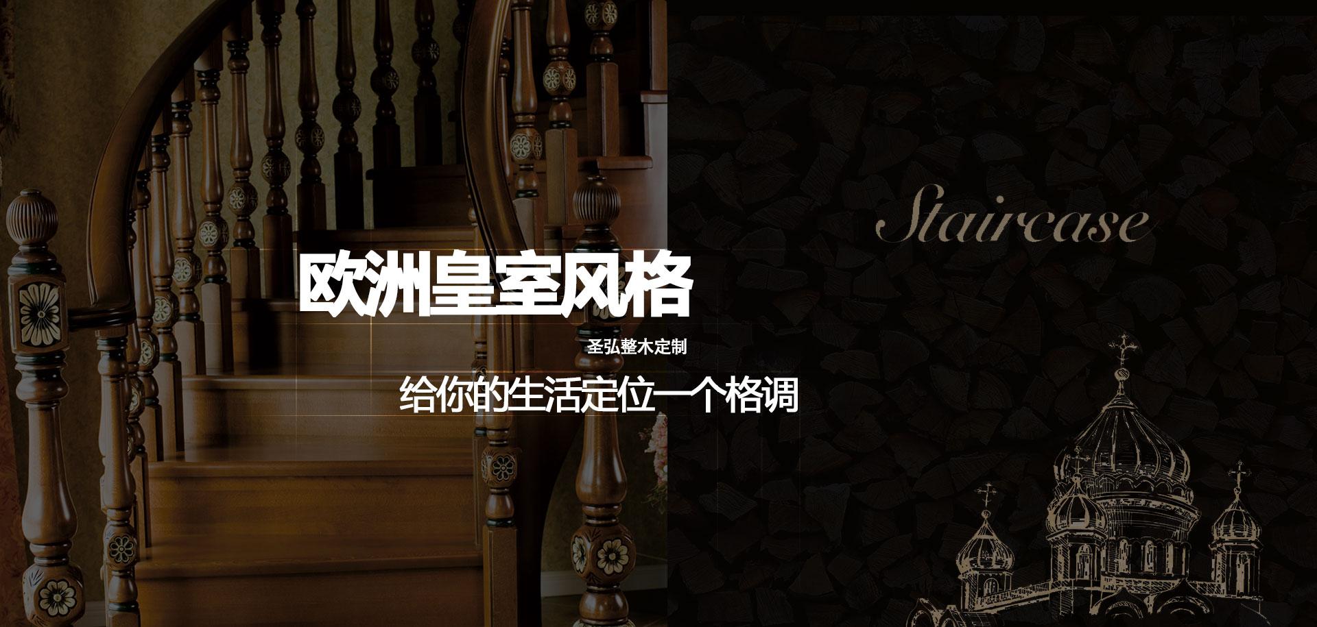 重庆家具定制厂