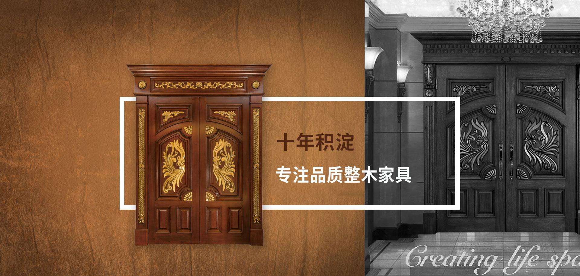 重庆实木家具万博手机版app下载网页