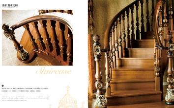 楼梯定制套装