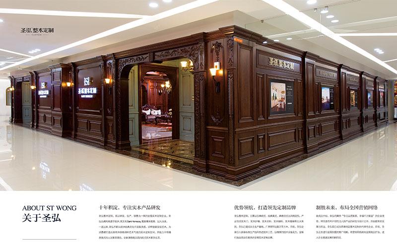 重庆家具万博手机版app下载网页简介